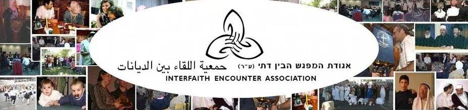 Interfaith Encounter Association